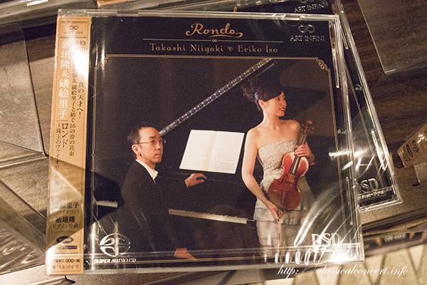 お二人のCD「Rondo〜珠玉のヴァイオリン名曲集」